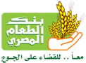 Egyptian Food Bank