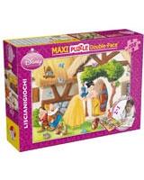 Puzzle DF Suprmaxi 108 Biancanv - Lisciani Goichi