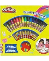 Play Doh My Rainbow Set 75 Pieces - Darpeje