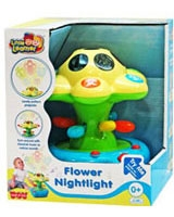 Flower Night Light - Happy Kid