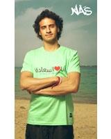T-Shirt Happiness Short Sleeves Green - Nas
