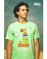 T-Shirt Mario Short Sleeves Green - Nas