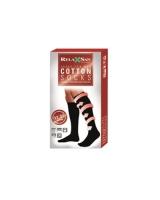 Long Socks compression 22-27 mmHg - Relaxsan