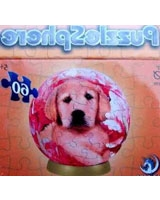 Sphere3 Bed of Roses  Puppy  - Puzzle