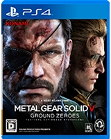 Metal Gear Solid IV Ground Zero - PS4