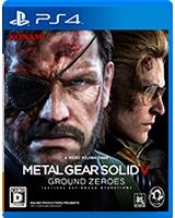 Metal Gear Solid IV Ground Zero - PS4