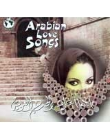 أجمل أغانى الحب العربيه