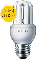 Genie 8W Warm White E27 - Philips