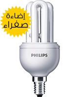 Genie 11W Warm White E14 - Philips