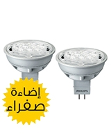 Two Pieces of Essential LED 5-50W 2700K MR16 24D Warm White - Philips