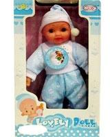 Lovely Doll 1607668
