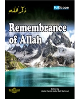 Remembrance of Allah: Virtue and Formulas