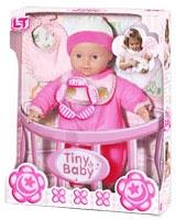 Tiny Baby Gift Set 98019 - Loko Toys