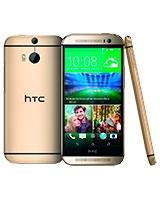 One M8 Amber Gold - HTC + Free Dot flip Case