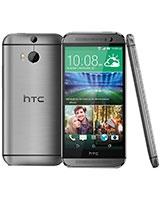 One M8 Daul SIM Gunmetal Gray - HTC + Free Dot Flip Case