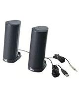 USB Stereo Speaker System AX210 - Dell