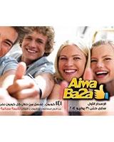 Aiwa Ba2a volume 1