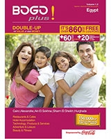Bogo Plus volume 1.2 Coupons Book