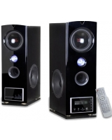 Professional Loudspeaker System With USB/SD Card input 7500W -  Media Tech