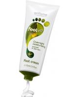 Feet Up Overnight Moisturising Foot Cream - Oriflame