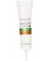 Nature Secrets Hot Oil for Dry and Damaged Hair Wheat & Coconut - Oriflame