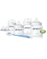 New Born Starter set PP - Philips Avent + Free Sanosan Baby Care Gift Box