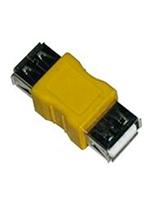 USB AF/USB AF Adaptor Yellow color CA408 - Yes Original