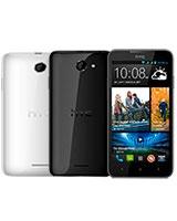 Desire 516 Dual SIM - HTC