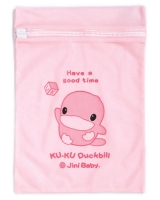 Dual layer washing bag - ku-ku