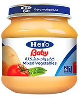 Mixed Vegetable - Hero Baby