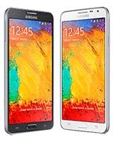 Galaxy Note 3 Neo SM-N750 - Samsung