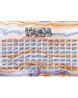 Puzzle 1000 Esma Allah El Husna - KS Games