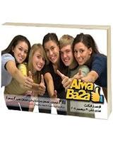 Aiwa Ba2a Volume 3