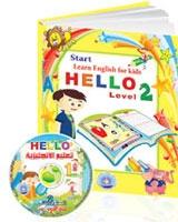 Hello 2 CD + Book