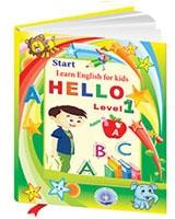 تعليم اللغة الانجليزية للاطفال - الكتاب الاول