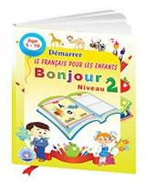 تعليم اللغة الفرنسية للاطفال الكتاب الثاني