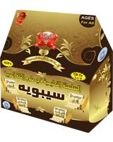 السلسلة التعليمية في علوم اللغة العربية ( سيبويه ) لجميع المراحل التعليمية