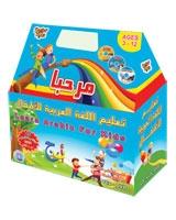 تعليم اللغة العربية للأطفال مرحبا من سن 12:3 سنوات
