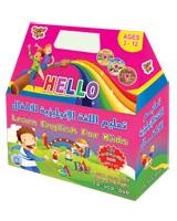 تعليم اللغة الانجليزية للأطفال مرحبا من سن 12:3 سنوات