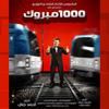 New Movies Arabic VCD