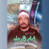 TV Series Arabic VCD
