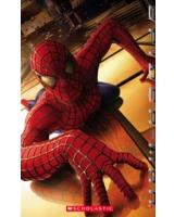 Spiderman 1 - Book + Audio CD