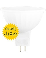 LED Spot MR16 GU5.3 4.5W Warm White - Noorina