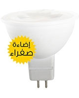 LED Spot MR16 GU5.3 6W 650 lumen Warm White - Noorina