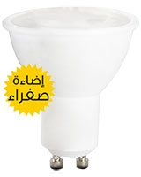 LED Spot PAR16 GU10 6 W Warm White - Noorina