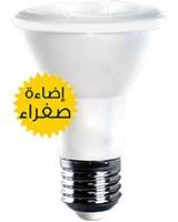 LED Spot PAR20 E27 8W 650 lumen Warm White - Noorina