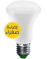 LED Spot R63 E27 9W Warm White - Noorina