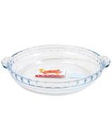Round Cake Dish With Handle 23 cm - Arcuisine