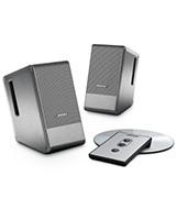 Computer Music Monitor - Bose