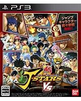 J-Stars Victory Vs - PS3